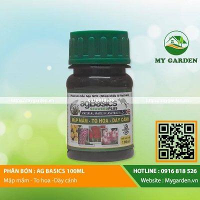 AgBasics-mygarden-0916818526-hinh-1