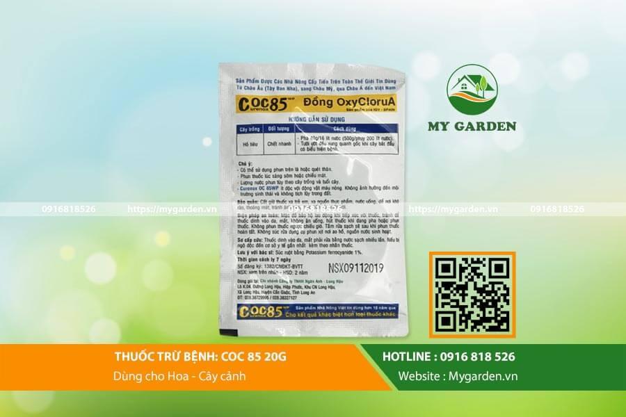 COC 85-mygarden-0916818526 2