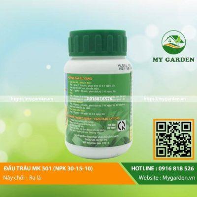 Dau trau 501-mygarden-0916818526 2