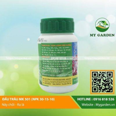 Dau trau 501-mygarden-0916818526 3