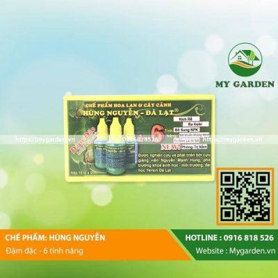 Hungnguyen-mygarden-0916818526 1