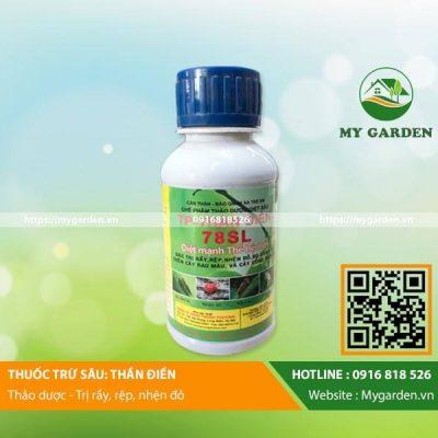 Than-dien-78sl-mygarden-0916818526 1