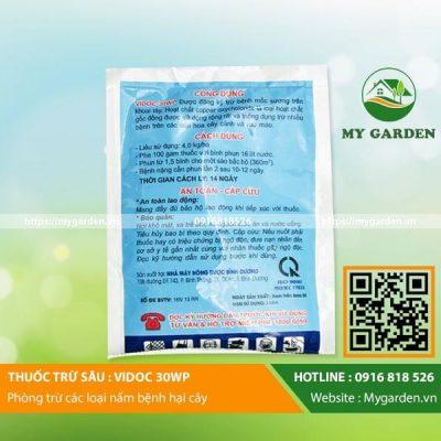Vidoc-mygarden-0916818526 2