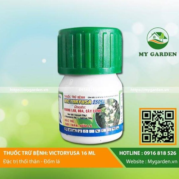 victoryusa-mygarden-0916818526 1